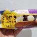 井村屋 KASANEL どらやきロールアイス バニラ  食べてみました。