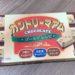 不二家 カントリーマアムチョコレート ゴールドレシピ 食べてみました。